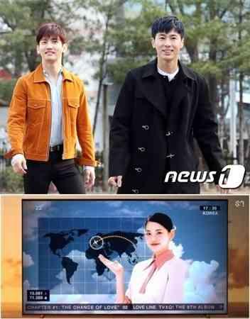 """「東方神起」、「平行線(Love Line)」MVに""""日本地図なし""""騒動…「CGミス」と説明し修正(WoW!Korea) - Yahoo!ニュース"""