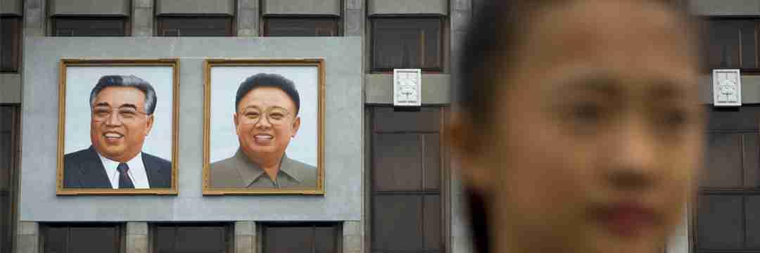北朝鮮「武闘工作部隊」日本人妻と子供たちが辿った残酷すぎる運命(竹内 明) | 現代ビジネス | 講談社(2/3)