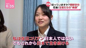 【南北首脳会談】ここで再び「在日韓国人の特別永住許可」が話題に(・∀・) ※居住資格がある在日韓国人は1世2世だけ、3世以降は日韓条約による永住者では無い | もえるあじあ(・∀・)