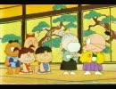 つる姫じゃ~っ! 第1話「つる姫ただいま参上」の巻(1/2) - ニコニコ動画