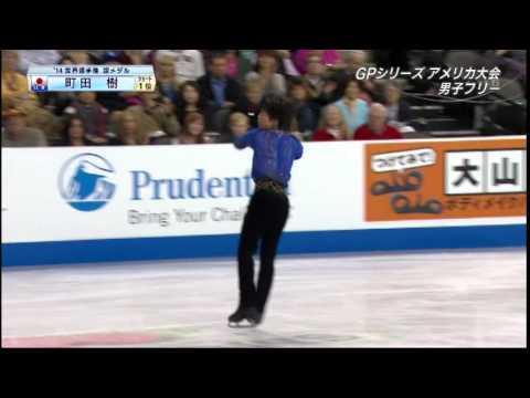 Tatsuki MACHIDA Skate America 2014 FS - YouTube