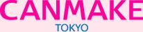 canmake.com/キャンメイク