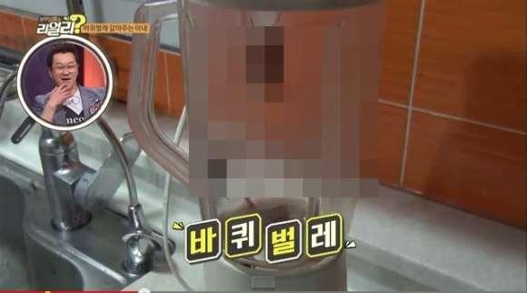 【閲覧注意】キミは韓国の美容法「ゴキブリパック」を知っているか / 実はかなりの高級品!「美肌になれる」と愛用する人がいることも判明!! | ロケットニュース24