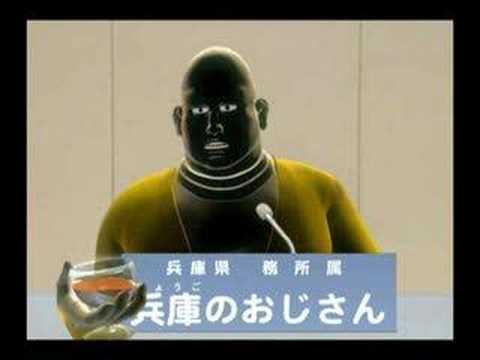 政見放送 兵庫のおじさん - YouTube