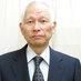 """兵頭正俊 on Twitter: """"安倍が辞めるのは当然。あまりにも幼稚。あまりにも無責任。あまりにも無学。すでに遅すぎる。国は破壊され、日本のトップは責任の取り方も知らないと、世界の笑いものになっている。自民党は猛省すべきだ。https://t.co/mM4wbpc8vo"""""""