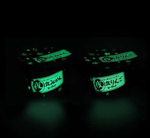 暗闇で光る「夜食りんごヨーグルト」登場