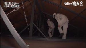 【画像】レオパレスの屋根裏で本当に散歩できた | 保守速報