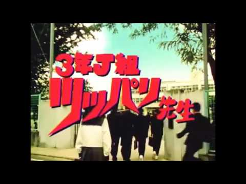【懐かし】ファンタ CM 先生シリーズ 面白 笑える CM - YouTube