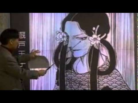 BSマンガ夜話 「日出処の天子」 山岸凉子 (1997年) - YouTube