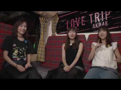 160831 まゆゆ、ゆきりんの女子旅&BBQ生放送! 夏の終わりのAKB48特番 - YouTube