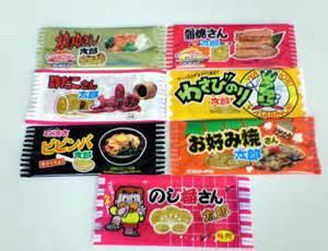 おやつは300円まで。なに買う?