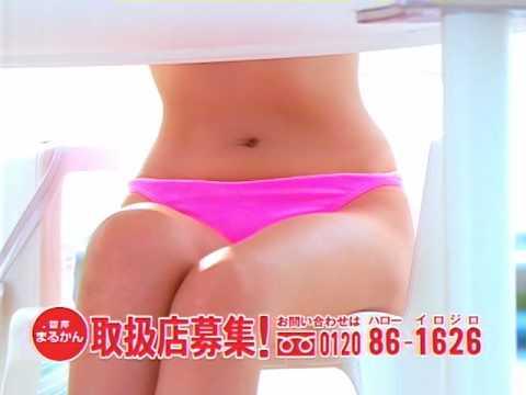 銀座まるかん スリムドカン - YouTube