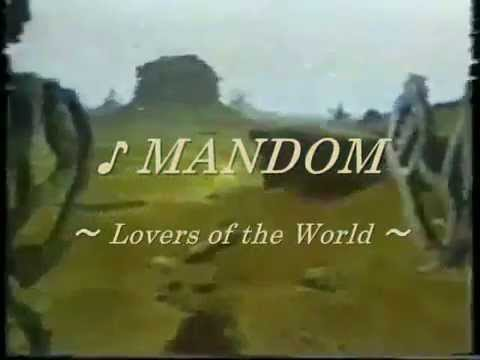 """♪ Charles Bronson in """"MANDOM"""" / Jerry Wallace - YouTube"""
