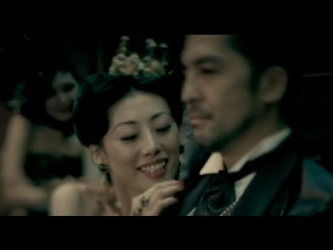 EXILE / Ti Amo Chapter1 -Short version- - YouTube