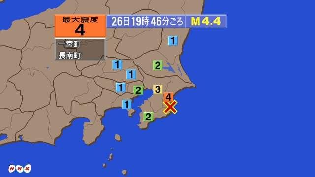 千葉県で震度4 津波の心配なし | NHKニュース