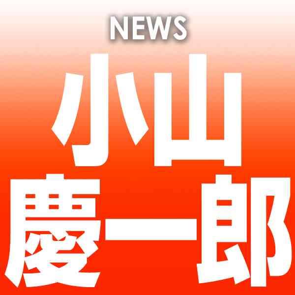 NEWS小山・加藤の飲酒音声流出騒動、その夜何があったのか(NEWS ポストセブン) - Yahoo!ニュース