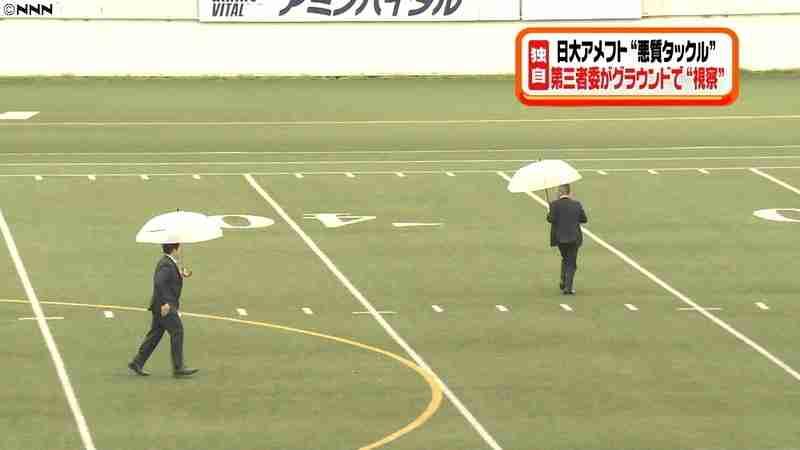 悪質タックル 第三者委が現場グラウンドに(日本テレビ系(NNN)) - Yahoo!ニュース