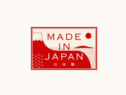 日本企業の商品のオススメ Part12