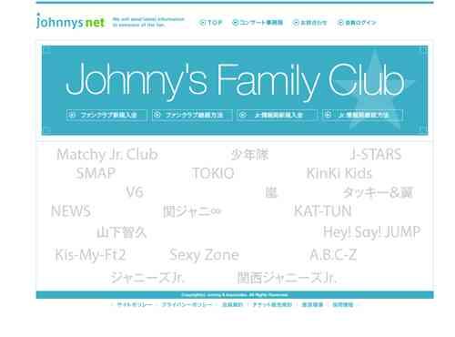 ジャニーズJr.とキャバクラに?NEWS小山慶一郎への批判収まらず - ライブドアニュース