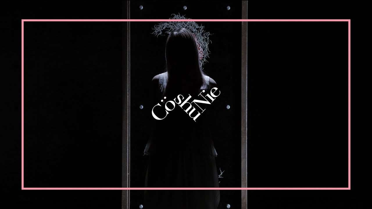 """Cö shu Nie – asphyxia (Official Video) / """"東京喰種トーキョーグール:re"""" OP - YouTube"""