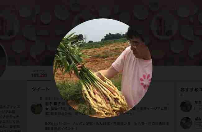 「岩下の新生姜」社長が「置き勉禁止」に激怒。娘の鞄は12kg! - まぐまぐニュース!