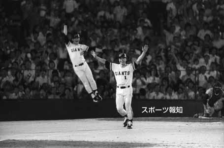 """織田信成、羽生結弦との""""テンションMAX""""ショットを披露"""