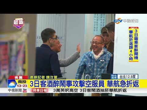 最近日本人の質が悪くなってきているよね。と中華圏で話題になっている件【台湾の反応】 - MULTILINGIRL♪