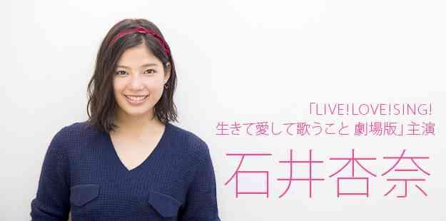 女優・石橋杏奈と楽天・松井裕樹の熱愛発覚! ホテル密会現場をキャッチ