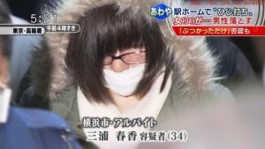 宝田明 昨夏に背後から押されて転倒し額19針縫う大けが「白いワンピースの女性だった」