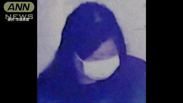 生活保護の話中激高、包丁振り上げる 殺人未遂容疑で女逮捕