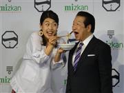 新婚の横澤夏子が夫婦円満アピール 子供については「お酒がおいしくてベロベロになっちゃう」  - 芸能社会 - SANSPO.COM(サンスポ)