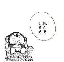 埼京線車内で痴漢し逃走、兵庫県の男を逮捕 「盗撮目的で上京した」 集団犯行か