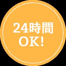 【一日中開放】ガルちゃん民の雑談部屋
