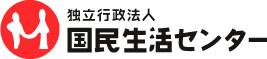エステサロン等でのHIFU機器による施術でトラブル発生!−熱傷や神経損傷を生じた事例も−(発表情報)_国民生活センター