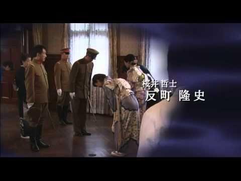 【1分18秒頃から】流転の王妃・最後の皇弟 エンディング