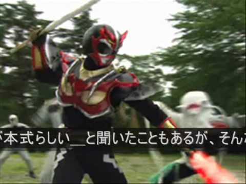 超神ネイガー 「豪石!超神ネイガー ~見だがおめだぢ~」 - YouTube