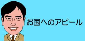 フィギュア中国人審判「不正ジャッジ」自国選手は高得点、ライバル宇野は低く・・・ : J-CASTテレビウォッチ
