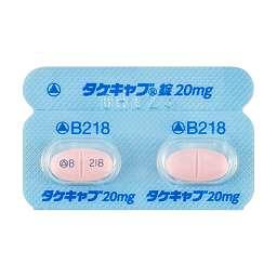 逆流性食道炎にタケキャブ20mgは効く?副作用とピロリ菌の除菌は? | 逆流性食道炎の治し方!食事飲み物や薬