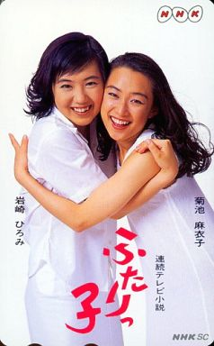 「ふたりっ子」岩崎ひろみ 第3子三女を出産「予定日通り」「やっと慣れて」