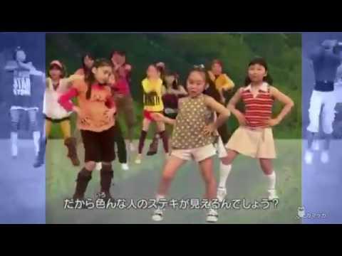 クリスタルチルドレン - YouTube