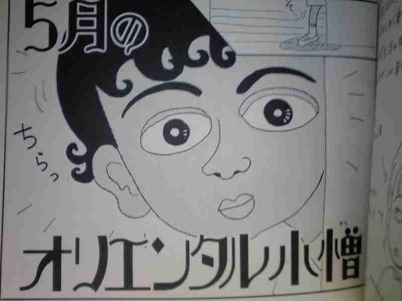 渡辺美奈代、息子愛爆発 次男の修学旅行用スーツケースに自分のシールをペタリ