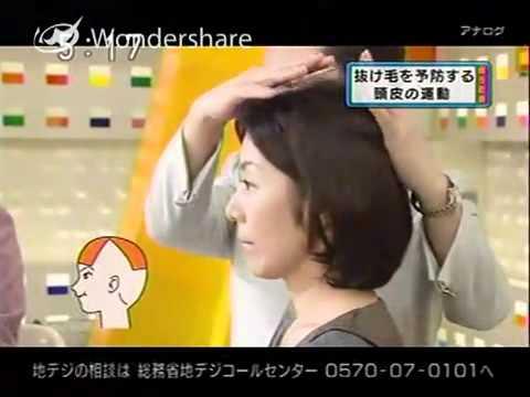 女性の薄毛予防 - YouTube