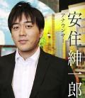 安住紳一郎アナ、TBSは「韓国語」話せないと出世できないと暴露!