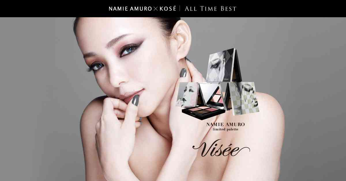 limited palette|NAMIE AMURO ×KOSE ALL TIME BEST Project|コーセー[公式]