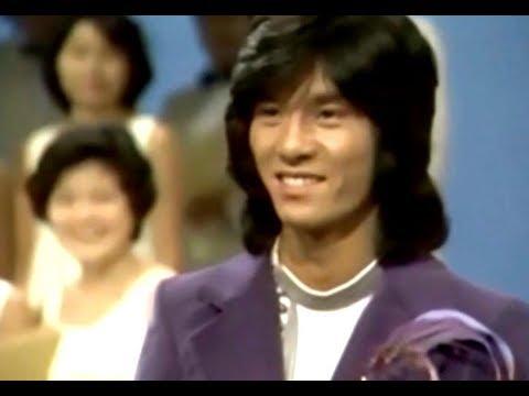西城秀樹 若き獅子たち 1976 09 05 - YouTube