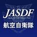 """防衛省 航空自衛隊 on Twitter: """"陸上自衛隊海田市駐屯地に展開している航空自衛隊の「救助犬分隊」は、本日は広島市及び呉市において、平成30年7月豪雨での行方不明者の捜索を行いました。#平成30年7月豪雨 #西日本豪雨 #災害派遣 #航空自衛隊 #JASDF… """""""