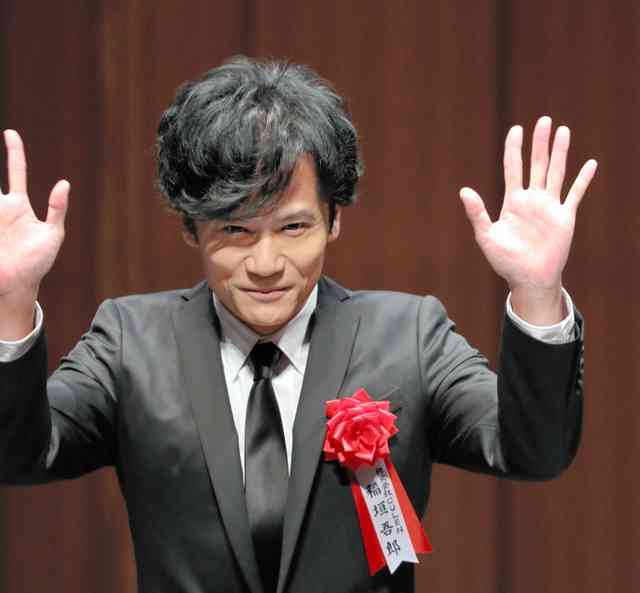稲垣吾郎さんがサプライズ登壇 朝日広告賞贈呈式