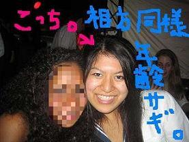 承子さま、妹・絢子さまに続きご結婚へ!