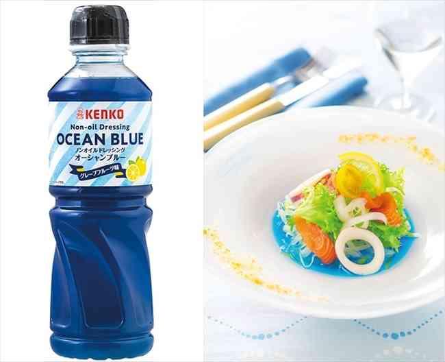 お皿の上がキャンバスみたい 色鮮やかなサラダを作れる青いドレッシングが新登場