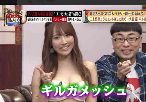 NEWS手越キス事件の真相は「チューしよ?」 元AKBアイドルのAV女優・三上悠亜の高額ギャラは手越のおかげと言っても過言ではない(2016年11月14日) - エキサイトニュース(1/3)